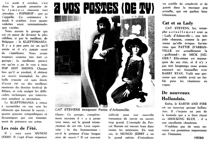 Pop Shop octobre 1970